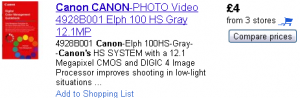 Not actually a camera